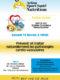Atelier Santé «Maladies cardiovasculaires» 13/02/2021